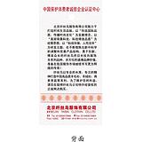 镇江电动车防伪合格证印刷公司