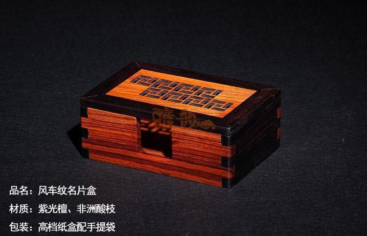 木制工艺摆件价格_名片盒:红木办公摆件开业庆典礼品
