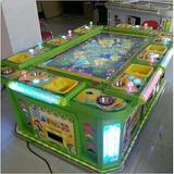 畅行海底游戏机,畅行海底游戏机厂家,打鱼机厂家