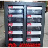 供应理顿零件柜(电子元件放置)