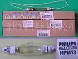 飞利浦紫外线曝光灯HPM13价格