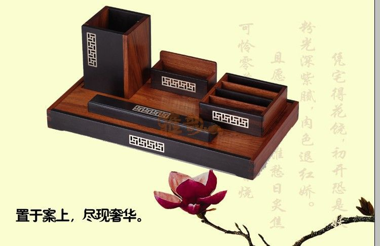 木制工艺摆件价格_风车纹红木五件套笔筒