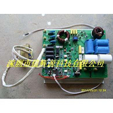 供应8KW电磁加热器 电磁加热节能控制器