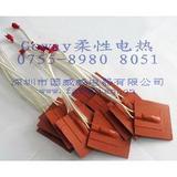 硅橡胶电热板,硅胶发热膜