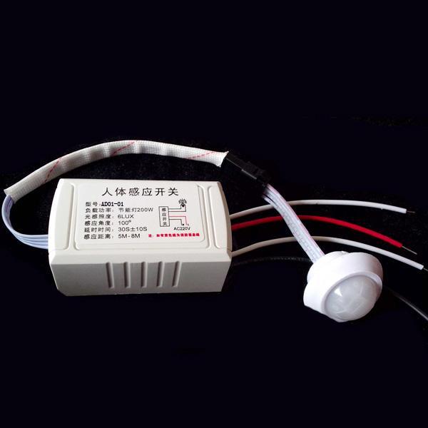 照明时间继电器实物接线图