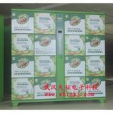 武汉著名生鲜自提柜厂家-天征