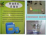 液体甲醇添加剂,全国发货,12元/公斤,量大从优