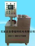 自动配液机
