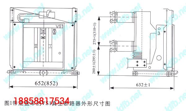 vs1-12高压真空断路器
