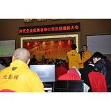沈阳摄影摄像服务\会议多讯道直播系统