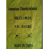 工业99.5含量氯化铵