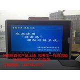 电子路考仪器 自动播报导航路考仪