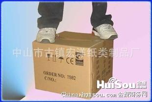 价格_灯具包装纸箱价格,瓦楞纸箱价格,家居日