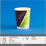 一次性中空奶茶纸杯带盖 咖啡防烫 加厚不漏