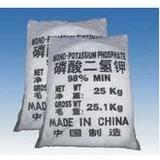 蘇州磷酸二氫鉀多少錢