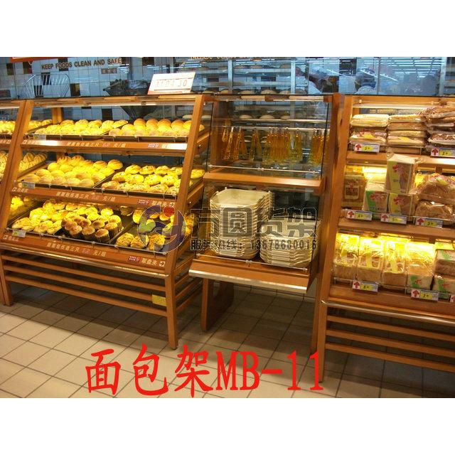 超市木质面包架 蛋糕展示柜