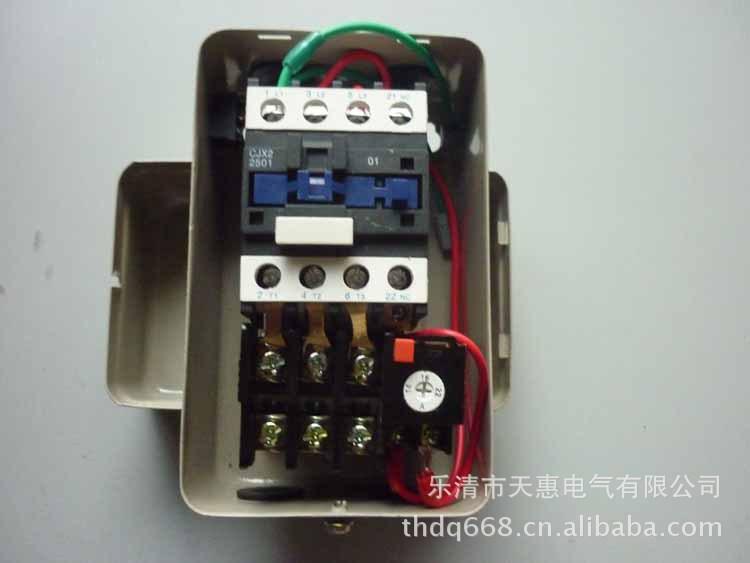 三相电空压机磁力启动器接线