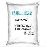 蘇州磷酸二氫銨制造廠