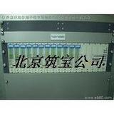 精密电子仪器清洗剂,首选北京筑宝公司