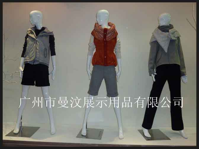 服装 服装展示道具 橱窗模特 首选曼汶模特儿衣架 款式新 品质高