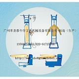 广州市圣泰牛仔工艺机械设备有限公司产品相册