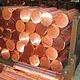 供应现货H90黄铜板-h90黄铜价格