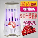 LED家用电子灭蚊灯 家用静音灭蚊灯 智能捕蚊灯 吸入式灭蚊灯