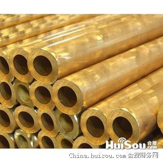 耐磨黄铜板C23030、美国进口C23030优质黄铜