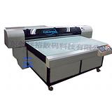 EVA人字拖数码印花机PVC膜数码印花机ABS塑料数码印花机