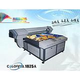 帆布数码印刷机福州仓山EVA数码打印EVA数码印刷棉布印花机