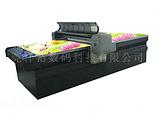 平板打印机数码打印机万能打印机万能平板印刷机玻璃印花机