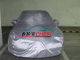 厂家加工定做汽车车罩汽车外饰品生产定做/各种方式加工