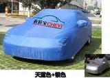 可任何形式加工定做汽车车衣车罩、备胎罩、设备罩等