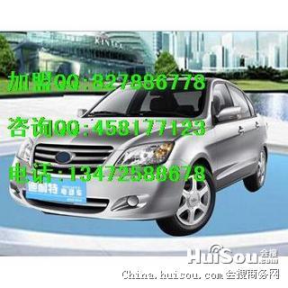 电动汽车价格 顺丰迪耐特油电混合动力电动汽车批发价格 上海市高清图片
