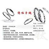 不锈钢手链加工 钛手链定做 定做手链 送父母的防疲劳健康手链