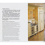 高端橱柜 家庭橱柜 整体家居 模压板系列