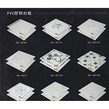 家居吊顶 PVC塑钢扣板 装饰材料 优质供应 量大从优