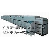 微波橡胶硫化热风机,微波橡胶行业设备,广州橡胶制品设备