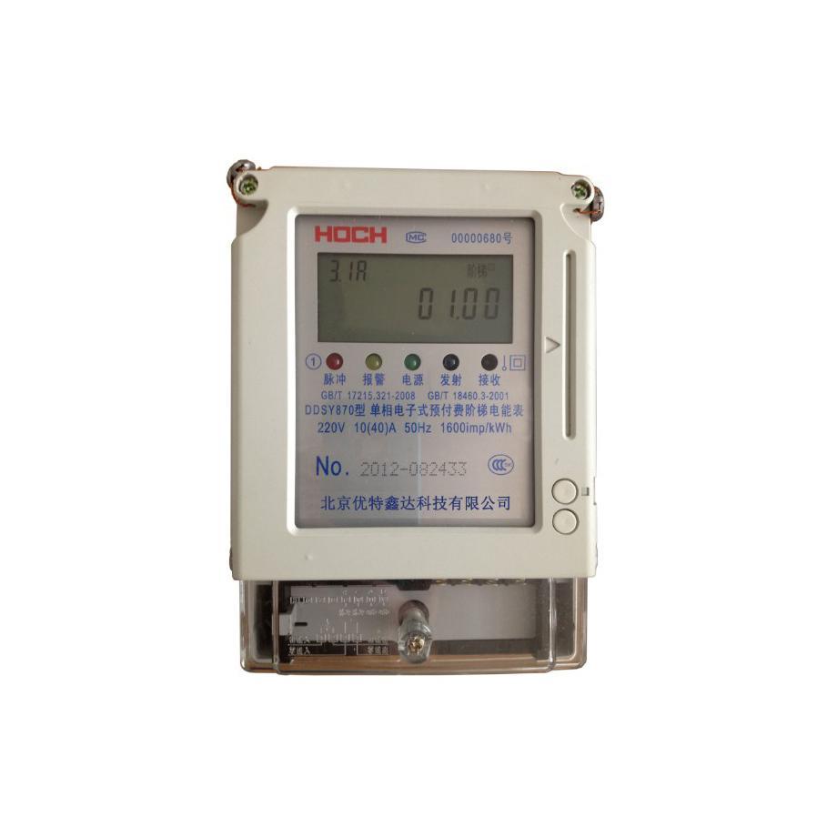 1. 单相电子式预付费阶梯电价电能表概述 本系列产品适合于实行先付电费后用电制度的场合进行单相交流有功电能的计量,可实现电量预购、最大负荷限制等功能,解决了供电部门收费的问题。 产品性能符合GB/T17215-2002、GB/T18460.3-2001等标准,显示方式可选(LED或LCD),具有寿命长、准确度高、过载性能好,功耗低和体积小等优点。 2.