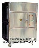 微波实验室低温真空干燥杀菌机