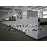 2013年度广州福滔最新微波化工干燥设备