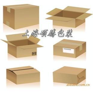 供应包装纸箱 物流纸箱 搬家纸箱 快递纸箱 打包纸箱
