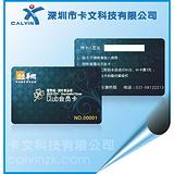 制作门锁IC卡,IC智能卡,IC芯片卡厂家直销