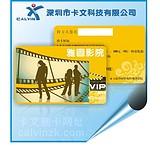 生产商智能卡,IC卡,会员卡,PVC卡,停车卡