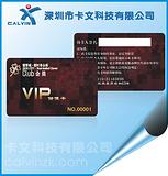 KTV会员卡,ID会员卡,一卡通系统ID卡