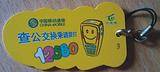 厂家直销异形卡,中国移动通信异形卡