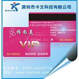 深圳卡文供应磁条卡,磁条卡与IC卡的区别