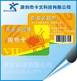 供应医疗条码卡,医院会员卡,pvc条码卡