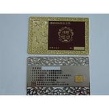 餐饮金属卡,金卡/银卡,厂家直销金属卡