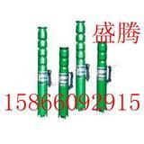 深井潜水泵_QJ型井用深井潜水泵